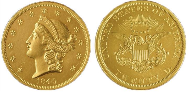 Les monnaies les plus ch res du monde pi ces argent et or - Nettoyer piece argent ...